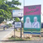 Baliho Guru Khalil Berpasangan Habib Abdullah Mulai Muncul